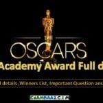 Oscar Awards 2019 Winners List: 91st Academy Award Full details (हिन्दी मे )