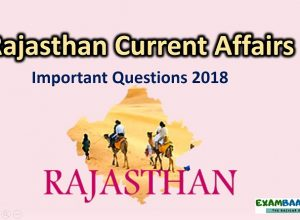 Rajasthan Current Gk Pdf