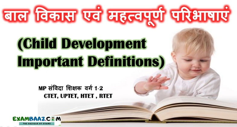 Child Development and Important Definitions