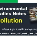 CTET 2020: Environmental Studies Notes (पर्यावरण प्रदूषण नोट्स CTET)