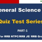 Science Quiz (Online Test) For RRB NTPC,RRB JE, RRB Group D