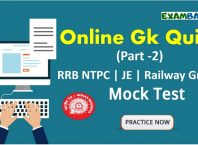 Online Gk Quiz in Hindi/English For RRB NTPC   JE   Railway Group D