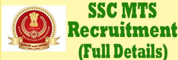 SSC MTS Online Application 2019 | Ssc.nic.in| Apply Now! 10000+ Jobs