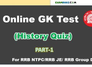 general knowledge test questions Archives - EXAMBAAZ