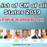 List of New CM of All States 2019 | Current CM of All States