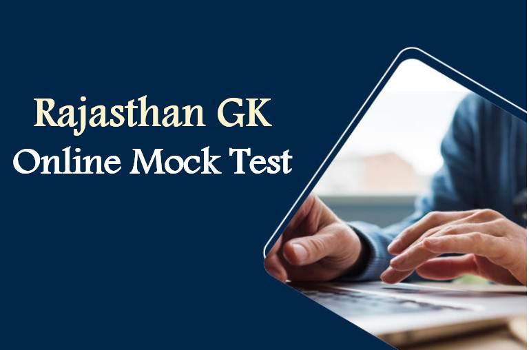 Rajasthan gk online mock test