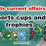(All*) Sports Cups and Trophies 2018-19 | Sports Current Affairs 2019