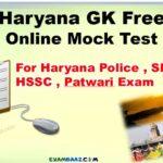 Haryana GK Free Online Mock Test For Haryana Police,SI, HSSC ,Patwari Exam