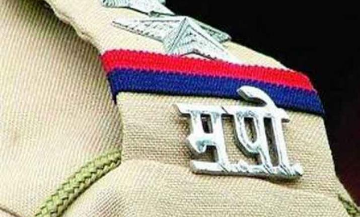 MP Police SI vacancy 2019