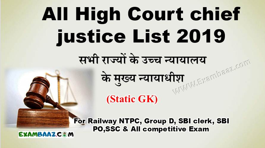 list 2019 for chief justice of all states in india