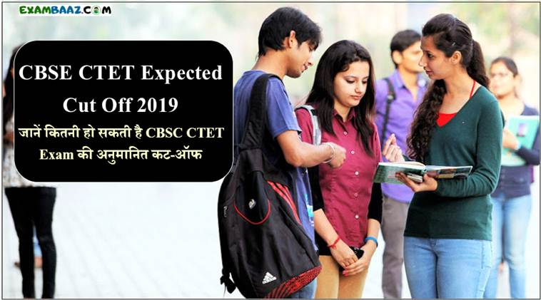 CTET Exam 2019 Qualifying Marks