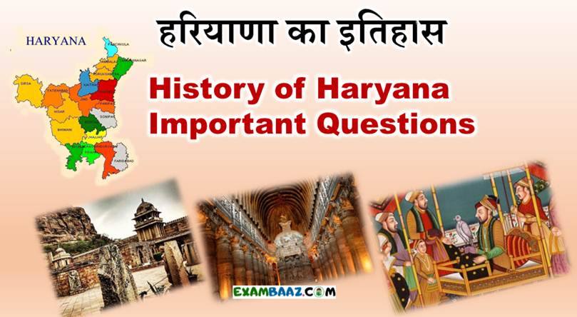 History of Haryana Important Questions