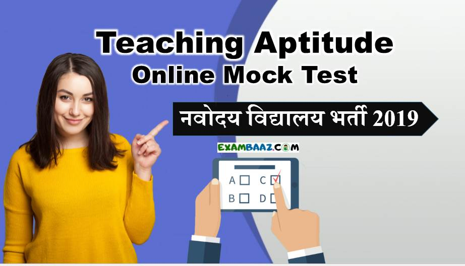 Teaching Aptitude Online Test 2019