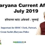 Haryana Current Affairs July 2019 for HSSC Clerk, Patwari, Gram Sachiv,Haryana Police