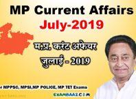 MP Current Affairs July 2019