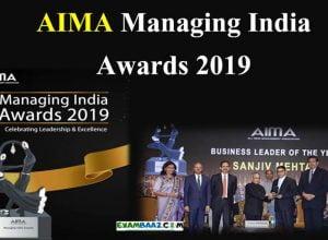 AIMA Awards 2019
