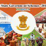 All state government schemes 2019* (विभिन्न राज्यों की योजनाएं)