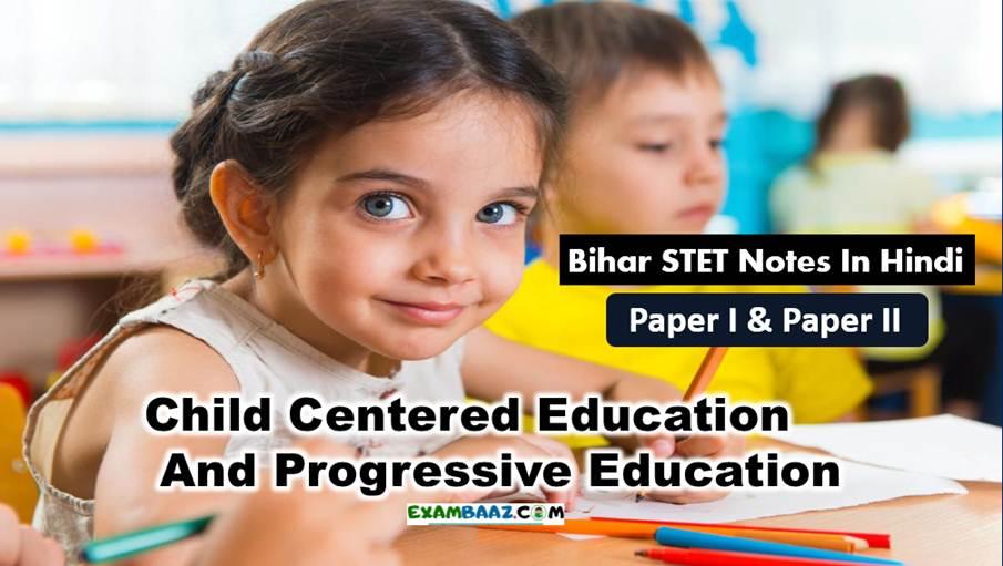 Bihar STET Notes For Child Centered Education