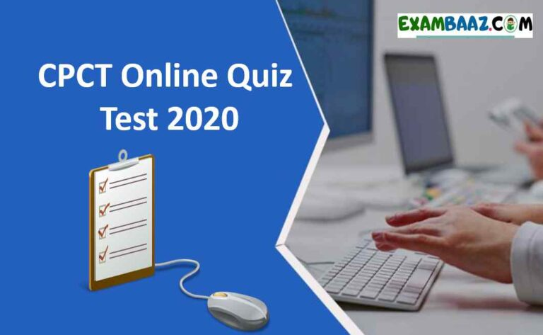 CPCT Free MCQ Test for Computer
