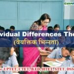 Individual Differences Theory In Hindi For CTET,UPTET & All TET Exams