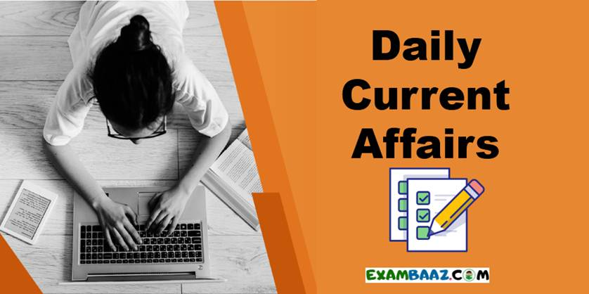Today Top Current Affairs & GK in Hindi: January 1, 2020
