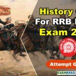 History Quiz For RRB NTPC Exam 2020 (इतिहास के बहुविकल्पीय प्रश्न उत्तर)