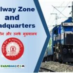 Indian Railway Zone and Headquarters list || GK For Railway