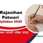 Latest Rajasthan Patwari Syllabus 2020 Download PDF