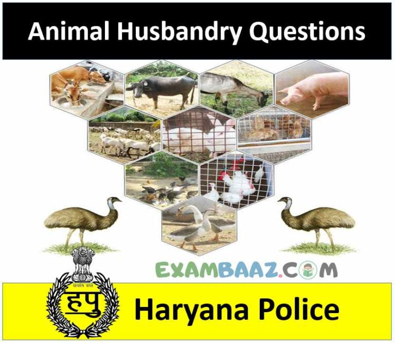 Animal Husbandry Questions For Haryana Police-2020