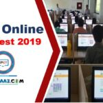 CPCT Online Mock Test 2020    Free Test Series*