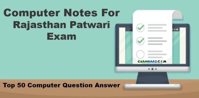 Important Computer Notes For Rajasthan Patwari Exam