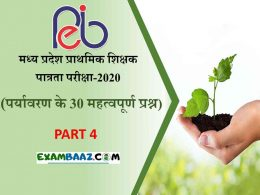 Environment Most Important Question for MP TET 2020