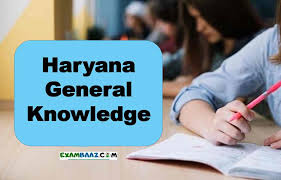 Haryana General Knowledge Question with Answer