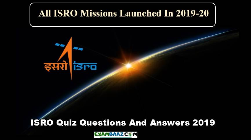 ISRO Quiz Questions And Answers 2019