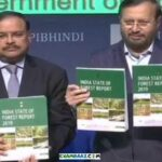India State of Forest Report 2019 Important Questions