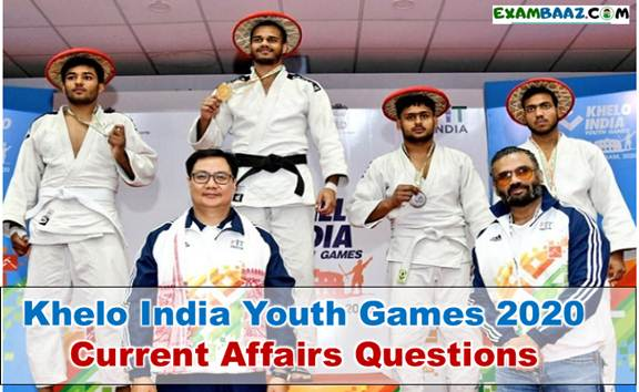 Khelo India Youth Games 2020 Current Affairs Questions
