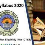 [Latest*] Ctet Syllabus 2020 in Hindi / English PDF Download