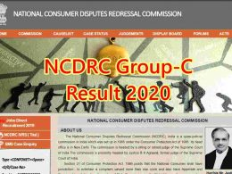 NCDRC Group C Result 2020