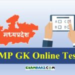 MP GK Online Test in Hindi 2020 [Free Test Series ]