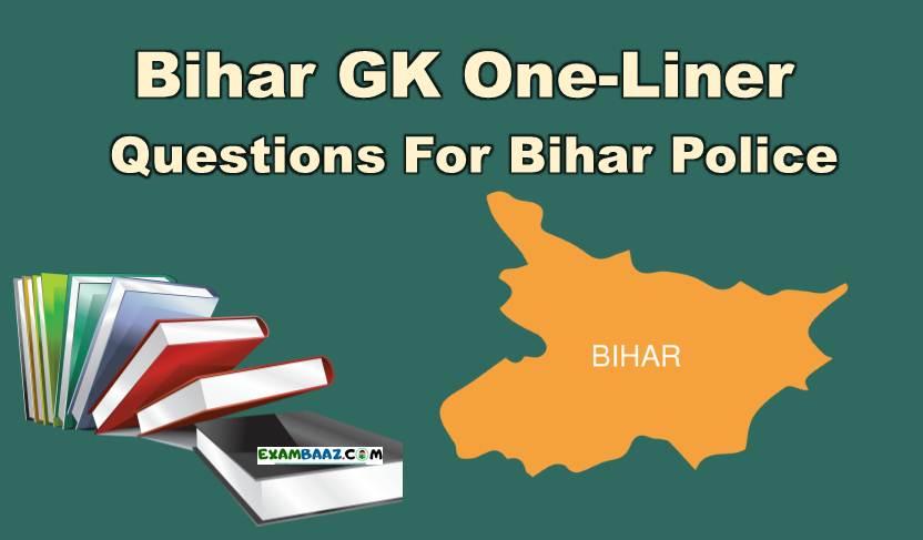Bihar GK One Liner Questions For Bihar Police