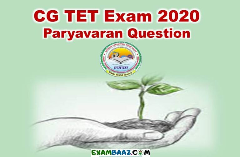 CG TET Paryavaran Question Answer