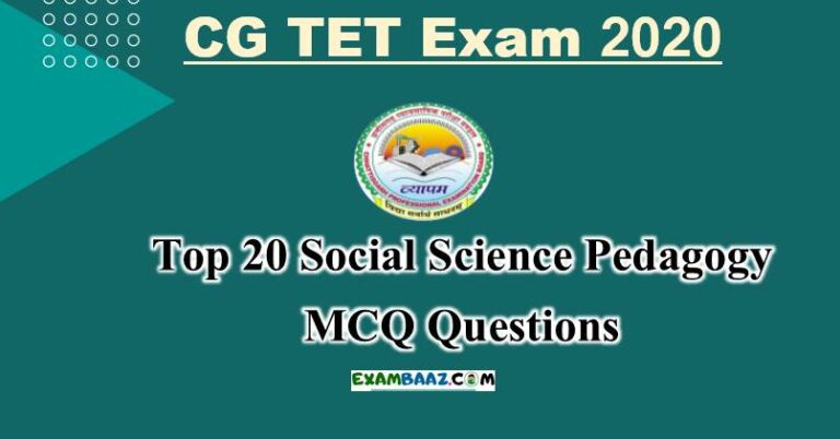 CG TET Social Science Pedagogy Questions