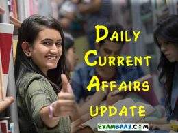 Today Gk & Current Affairs Quiz in Hindi: March 2020