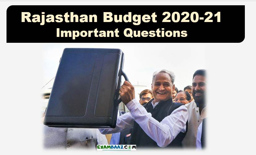 Rajasthan Budget 2020 Important Questions