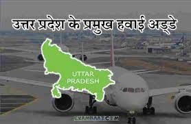 Uttar Pradesh Ke Pramukh Airport