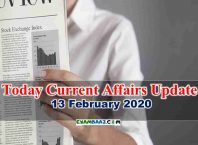 Daily Current Affairs Quiz in Hindi: 13 February 2020
