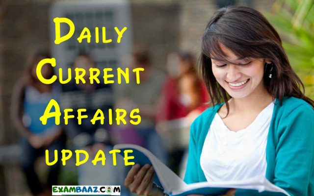 Today Current Affairs Update In Hindi: 03 April 2020
