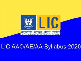 LIC AAO Prelims 2020 syllabus