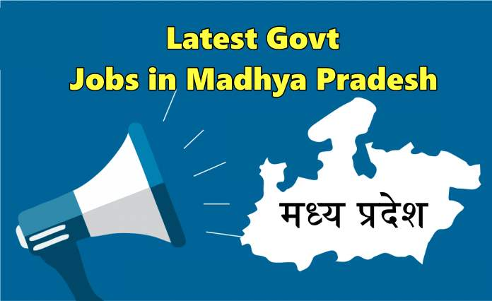 New Government Jobs in MP 2020