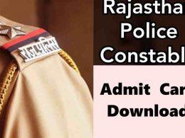 Rajasthan Police Constable Admit Card 2020 @police.rajasthan.gov.in